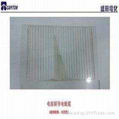 厂价直销电容屏导电银浆
