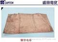 廠價直銷銅導電布