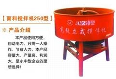 JQ250型高效面料立式搅拌机