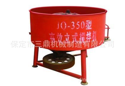 水泥JQ350C型高效立式混凝土搅拌机 1