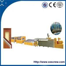 shanghai xinxing plastic extruder machine