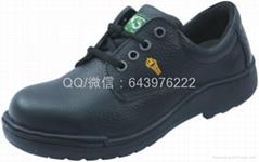台湾KS耐高温安全鞋