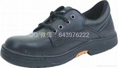台湾KS高级款安全鞋