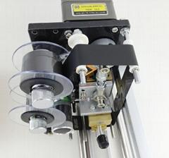 HP-241LD Electric Coding Printer