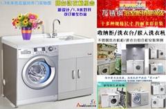 洗衣机柜套装