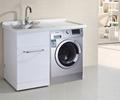 洗衣機櫃套裝 3