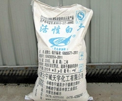 High efficiency activated earth for refining of mineral oil bentonite clay