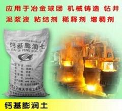 Bentonite for casting machinery