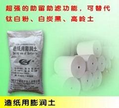 Papermaking bentonite flow aid  papermaking bentonite retention agent
