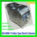 Hot Sale HZJ-6000-I No Boiler Trolley Type Electric Steam Cleaner from China 2