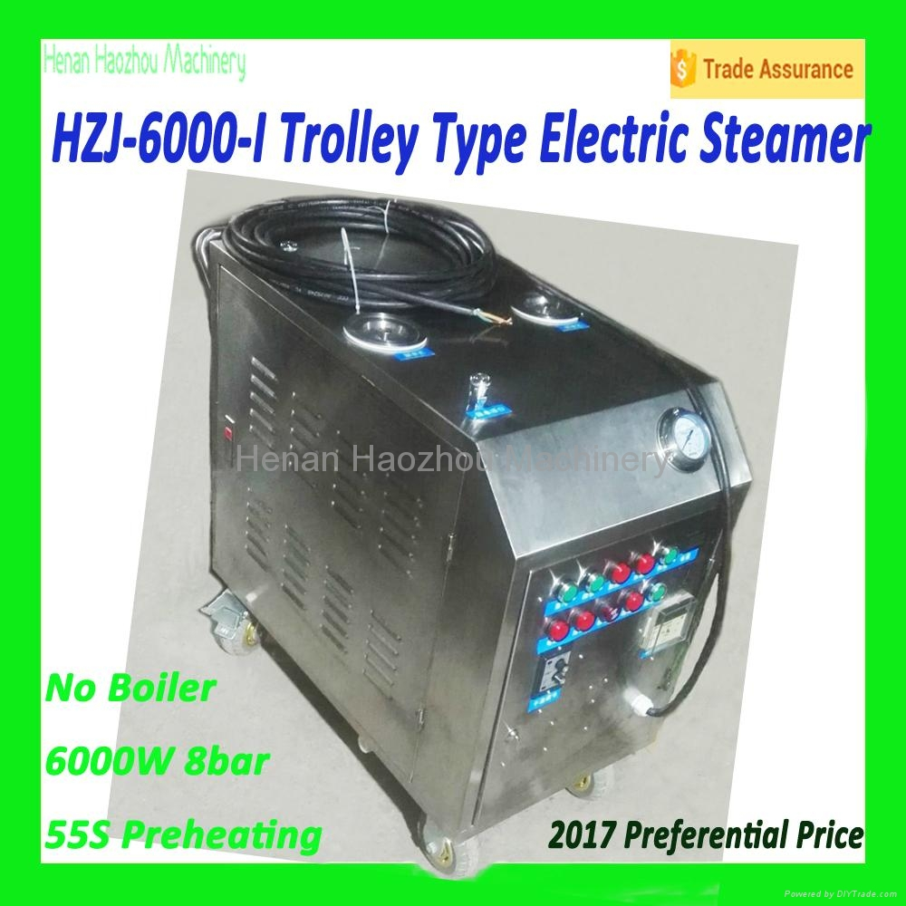 Hot Sale HZJ-6000-I No Boiler Trolley Type Electric Steam Cleaner from China 4