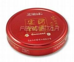東莞月餅盒