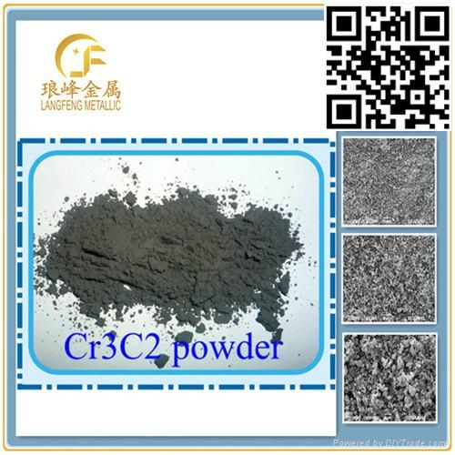 Chromium Carbide Powder High Antioxidation Cr3c2 Carbide − 325 Mesh, 99.5% 1