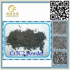 Chromium Carbide Powder High Antioxidation Cr3c2 Carbide − 325 Mesh, 99.5%