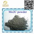 Molybdenum Carbide Powder Mo2c -325mesh