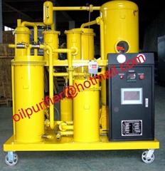 Vacuum Gear Oil Purifier
