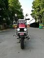 Exporting Bolivian motorcycles