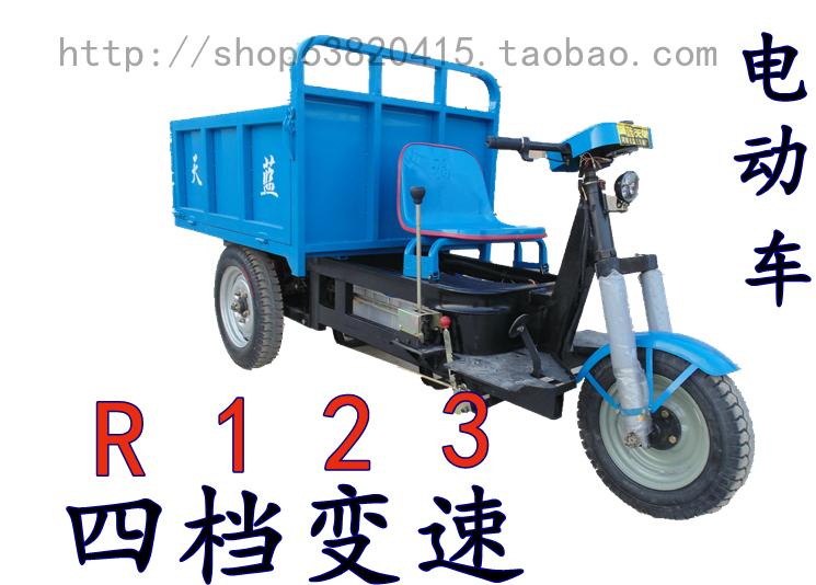 油電雙用三輪電動車 1