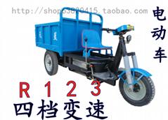 油电双用三轮电动车