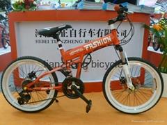 mountain bicycle MTB bicycle