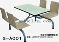 彎曲木餐桌椅