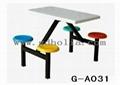 玻璃鋼彎曲木餐桌椅 3