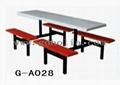 玻璃鋼彎曲木餐桌椅 4