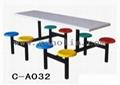 玻璃鋼彎曲木餐桌椅 5