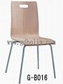 不鏽鋼彎曲木餐椅