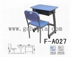 中空吹塑昇降課桌椅
