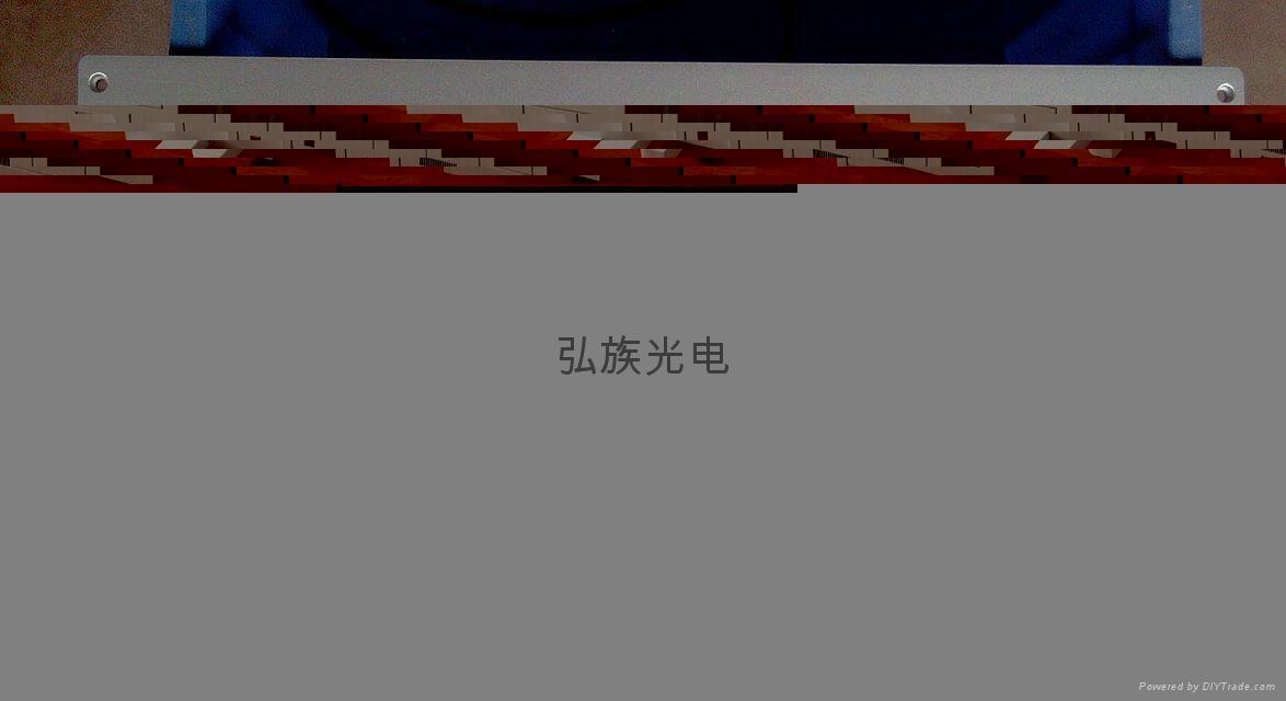 嵊州绍兴长乐光纤激光打标机 2