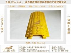 塑料線槽板