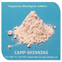 Organophilic Clay  Bentonite  Lubricate Additive CP-720A