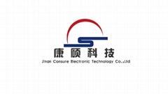 Jinan Consure Electronic Technology Co.,Ltd