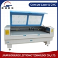 Cloth Laser Cutting Machine with CCD