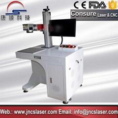 Metal Fiber Laser Engraving Machine,