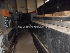 德國葛利茲1.2379耐磨高碳高鉻冷作模具鋼材