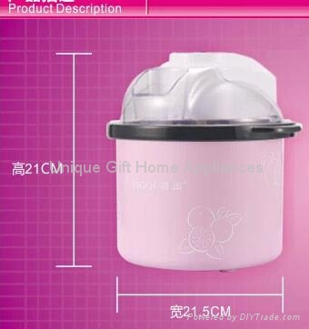 1.5L Self-Cooling Type ice cream maker for home use 2
