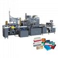Full Automatic Rigid Box Making Machinery 2