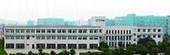 Whenzhou Zhongke Packaging Machinery CO.,LTD.
