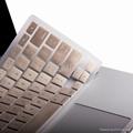 DGJRC高品质镂空硅胶键盘膜 3