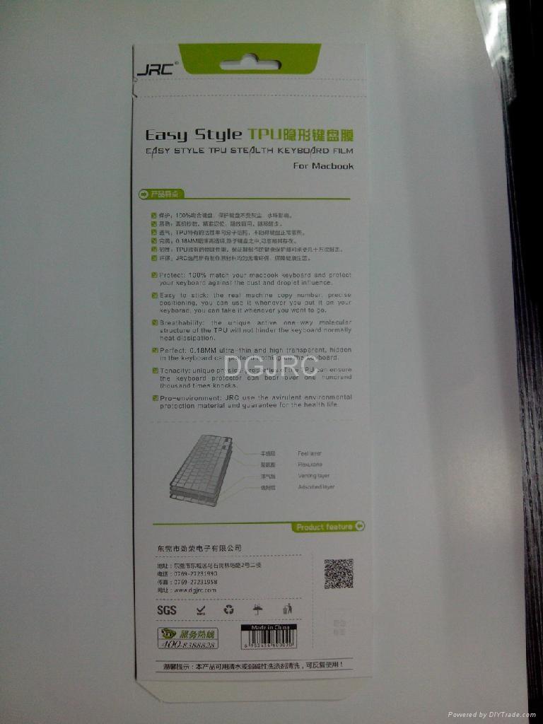 JRC超轻薄TPU键盘保护膜 5