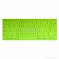 JRC翠绿炫彩键盘保护膜