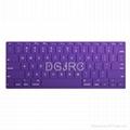 JRC紫色炫彩硅胶键盘膜