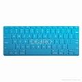 JRC紫色炫彩硅胶键盘膜 4
