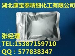 5-氨基-2-氯三氟甲苯320-51-4