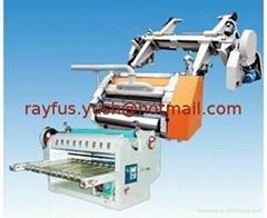 Single Facer Corrugator