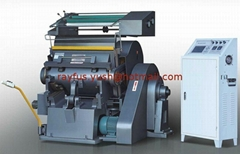 Hot-stamping Die-cutting Machine