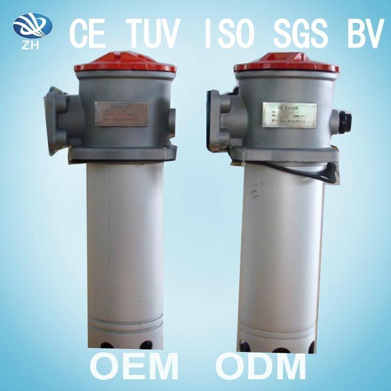 Hot High Effciency Filter For Oil 1