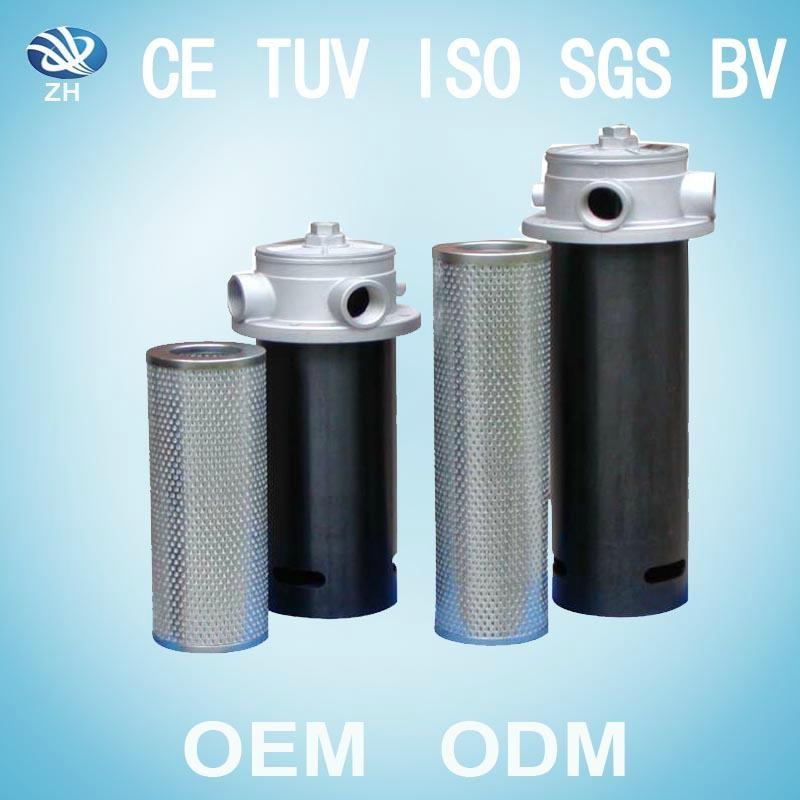 Hot High Effciency Filter For Oil 4